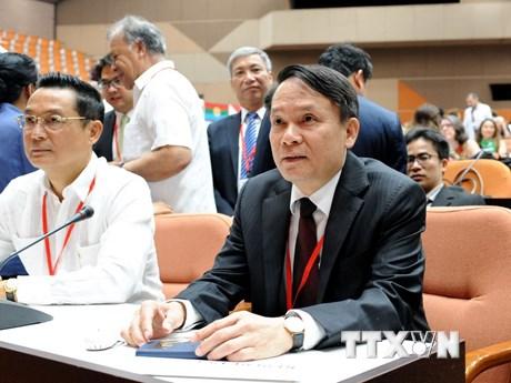 Đoàn đại biểu Đảng Cộng sản Việt Nam dự Diễn đàn Sao Paulo tại Cuba