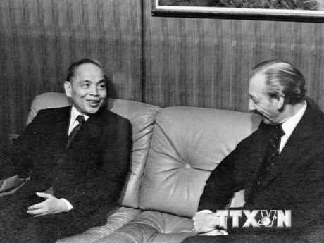 [Photo] Kỷ niệm 40 năm ngày Việt Nam gia nhập Liên hợp quốc
