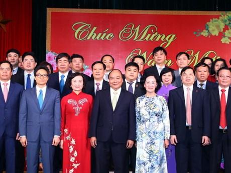 Thủ tướng Nguyễn Xuân Phúc chúc Tết đầu Xuân các cơ quan Đảng