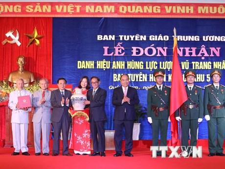 Lễ đón nhận danh hiệu Anh hùng LLVTND Ban Tuyên huấn Khu ủy Khu 5