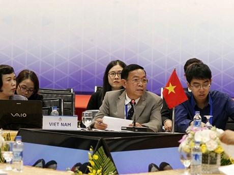 Cuộc họp Nhóm kỹ thuật hợp tác Khu vực Tam giác phát triển CLV