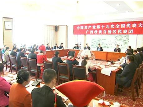 [Video] Tư tưởng về CNXH đặc sắc Trung Quốc trong thời đại mới