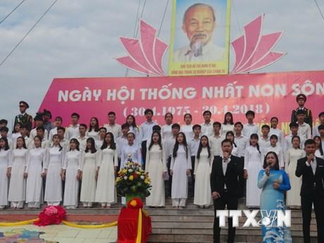 """Hình ảnh lễ hội """"Thống nhất non sông"""" tại Quảng Trị năm 2018"""