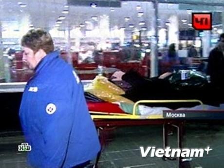 Kẻ đánh bom sân bay đã phục vụ ở Bộ Nội vụ Nga