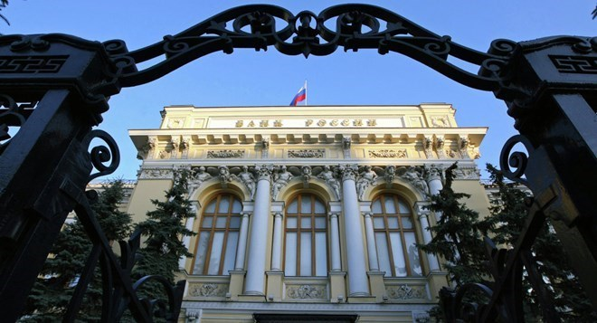 Trụ sở Ngân hàng Trung ương Nga. (Nguồn: Sputnik)