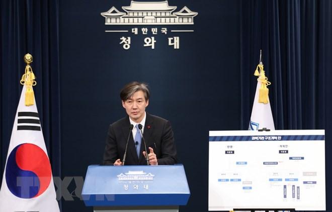 Hàn Quốc tìm cách hạn chế quyền lực của các cơ quan điều tra - ảnh 1