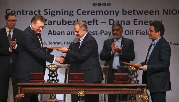 Iran ký thỏa thuận khai thác dầu mỏ trị giá 740 triệu USD với Nga - ảnh 1