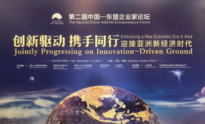 Khai mạc Diễn đàn Doanh nhân Trung Quốc-ASEAN lần thứ 2 tại Côn Minh - ảnh 2